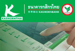 kasikorn bank - KBank account