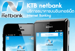 Krung Thai Bank - KTB Netbank