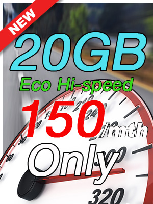 Web Hosting ECO Hi-speed 20GB only 150 Baht per month
